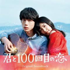 Kimi To 100 Kaime No Koi Original Soundtrack