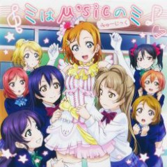 Love Live! Collaboration Single - Mi wa Music no Mi