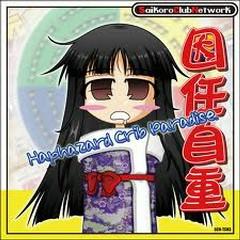 In'nin Jidou Original Sound Track