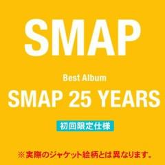 SMAP 25 YEARS CD1 - SMAP