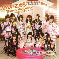 MAX Otomegokoro / Happy Go Lucky! - SUPER☆GiRLS