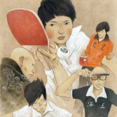 Ping Pong The Animation Soundtrack CD1 Part II - Kensuke Ushio