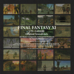 Final Fantasy XI Rise of the Zilart OST