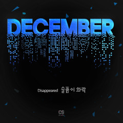 Disappeared (Single)