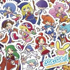 Puyo Puyo!! 20th Anniversary OST (CD1)(Pt.2)