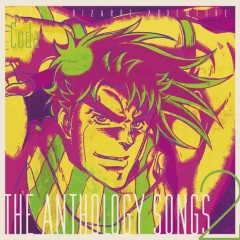 JoJo's Bizarre Adventure - The anthology songs 2 - Coda