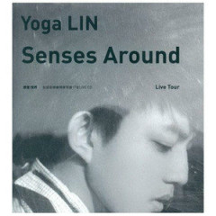 Senses Around Live Tour (Disc 1) - Lâm Hựu Gia