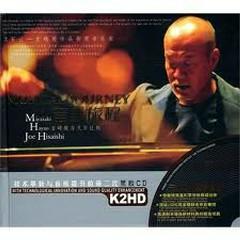 Miyazaki Hayao Joe Hisaishi Musical Journey (CD1) Part II