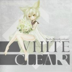 white clear - Studio ''Syrup Comfiture''