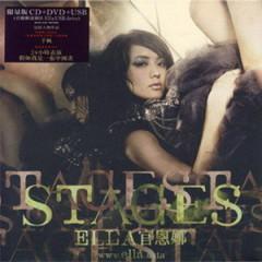 Stages - Quan Ân Na