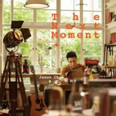 The Next Moment - Trần Bách Vũ