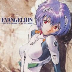 EVANGELION THE BIRTHDAY OF REI AYANAMI - Evangelion