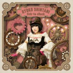 tick-ta cRock - Ryoko Shintani