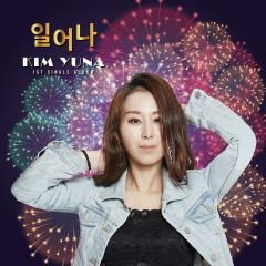 Wake Up (Single) - Kim Yuna