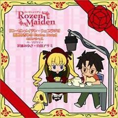 Rozen Maiden Web Radio Bara no Kaori no Garden Party CD Special