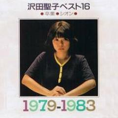 Best 16 1979-1983 - Shoko Sawada
