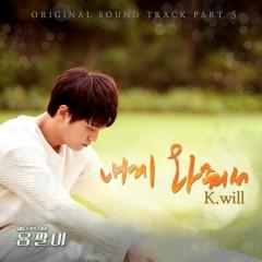 Yong Pal OST Part.5