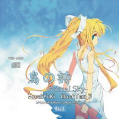 Tori no Uta -primal sky-  - Yukizakurasou