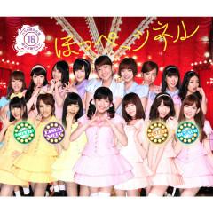 Hoppe, Tsuneru / Ainokawa / Tetsugaku No Mori / Utsukushii Kari - AKB48 Team Surprise