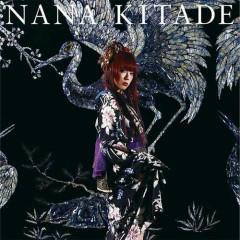 月華 (Tsukihana) - Kitade Nana
