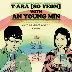 Ahn Young Min Of A-Family - Ahn Young Min,Soyeon