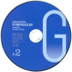 Senki Zesshou Symphogear G Original Soundtrack 2