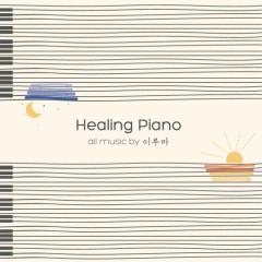 Healing Piano (CD1)