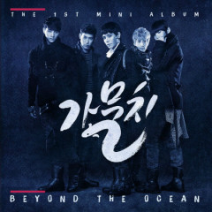 Beyond The Ocean - K-Much