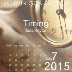 Hapaek Calendar July 2015
