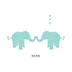Musubu - RAM WIRE