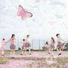 桜の木になろう (Sakura no Ki ni Narou) - AKB48