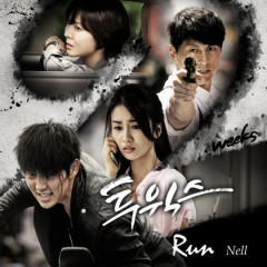 Two Weeks OST Part.1 - Nell