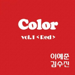 Color Vol.1 – Red