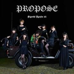 PROPOSE - Kiyoshi Ryujin 25