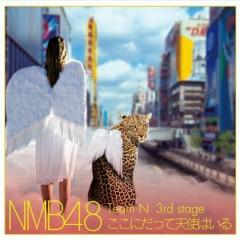 ここにだって天使はいる (Koko Ni Datte Tenshi Ha Iru) - NMB48 Team N
