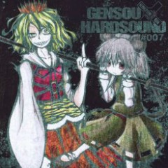 GENSOU HARDSOUND #007 - KINZOK ON