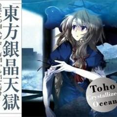 東方銀晶天獄 (Touhou Crystallized Ocean)