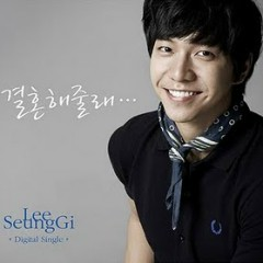 The Dream Of A Moth  - Lee Seung Gi