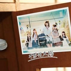 不器用太陽 (Bukiyo Taiyo) - SKE48