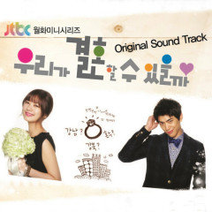 Can We Get Married OST Part 1 - W&JAS