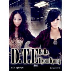 BoRa & HyeonKyung (Single)