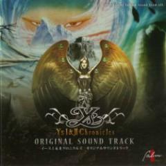Ys I&II Chronicles ORIGINAL SOUND TRACK CD2 Part II