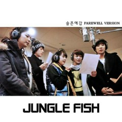 Jungle Fish 2 OST Special Ending
