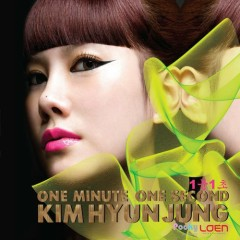 1 Minute 1 Second  - Kim Hyun Jung