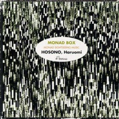 Monad Box CD3 - Haruomi Hosono