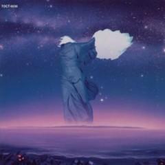 Deep Sky - Tsunematsu Matsui