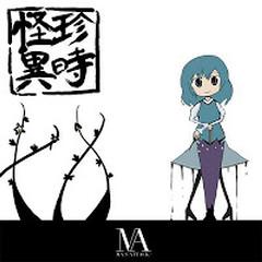 珍時怪異 (Chinji Kaii) - MA.S ATTACK