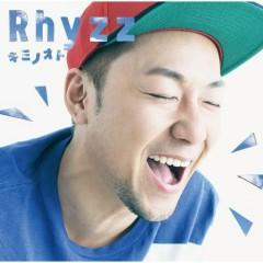 キミノオト (Kimi no Oto) - Rhyzz