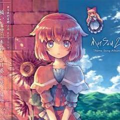 Musou 2 Theme Song Album - MAIKAZE