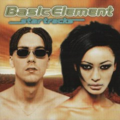 Star Tracks - Basic Element